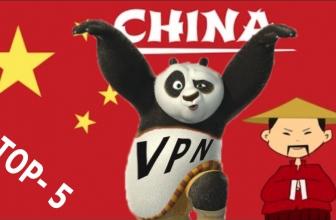 VPN China | Das beste VPN für China (Oct 2021)
