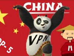 VPN in China | Das beste VPN für China (Jul 2018)